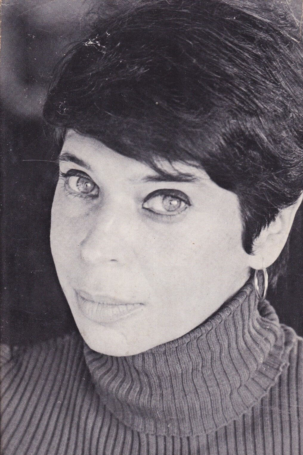 Portrait of Vivian Gornick on the back jacket of her cult <em>The Romance of American Communism</em> (1977), which is being reissued by Verso this year.