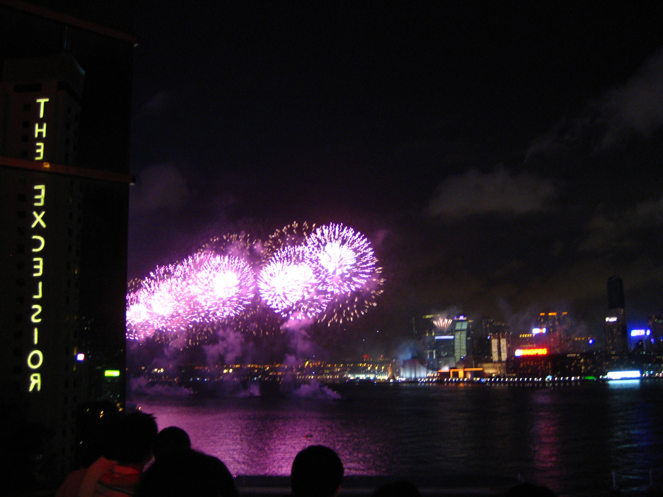 Fireworks over Victoria Harbor marking the 10th Anniversary of Hong Kong's return to China, July 1, 2007.